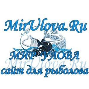 Интернет Магазин Мир Улова (Mir Ulova, MirUlova)