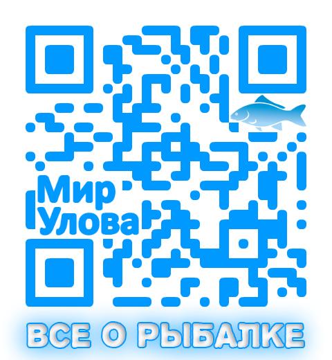 QR-код сайта о рыбалке Мир Улова ( https://MirUlova.Ru/ ) для быстрого перехода с мобильных устройств. Навигация по сайту » Рыболовный сайт МИР УЛОВА. Ждем Вас в гости! :)