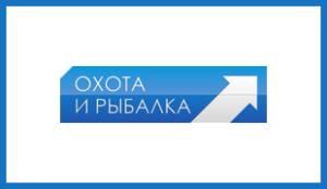Прямой эфир телеканала Охота и Рыбалка ТВ онлайн