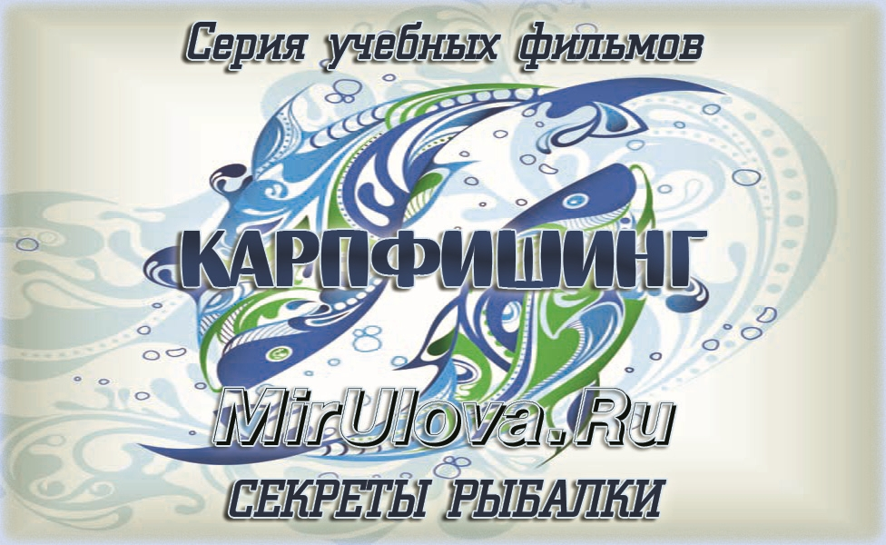 Photo of Карпфишинг. Karpfishing. Снаряжение для ловли карпа